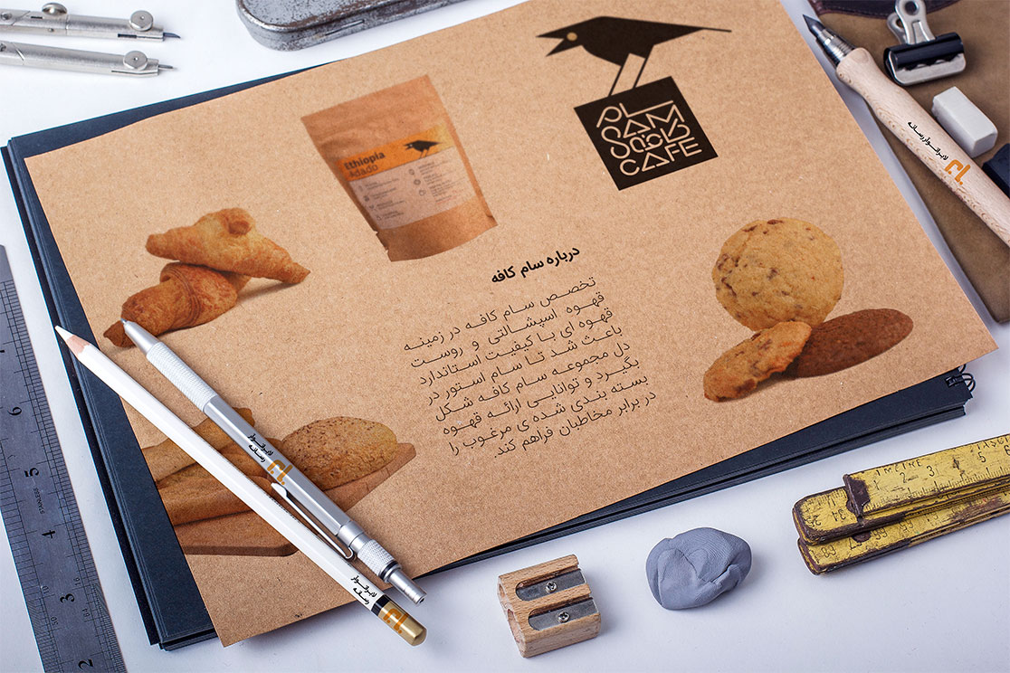 طراحی سایت شرکت سام کافه