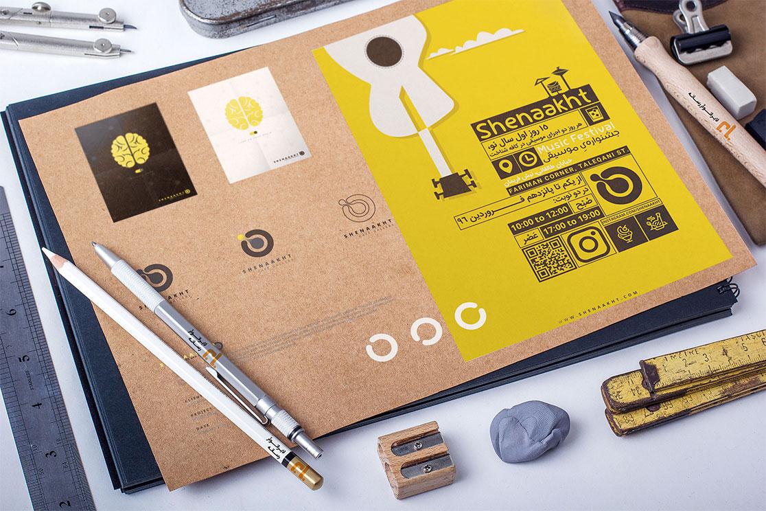 طراحی سایت شرکت شناخت