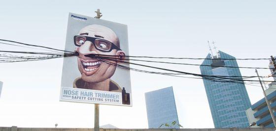 تبلیغات-جالب