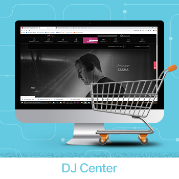 Dj-Center-resanehlab