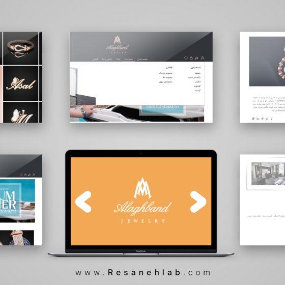 Shop_Alaghband-Resanehlab