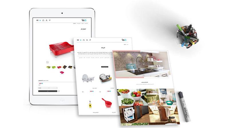 طراحی-فروشگاه-اینترنتی-زیباسازان