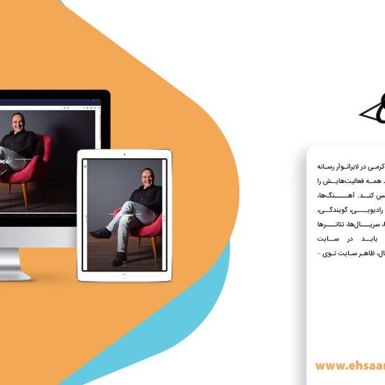 ehsan-karimi-web-02