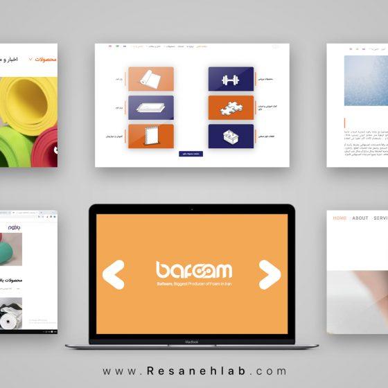 bafom-web-resanehlab-01.jpg