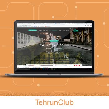 TehrunClub-resanehlab